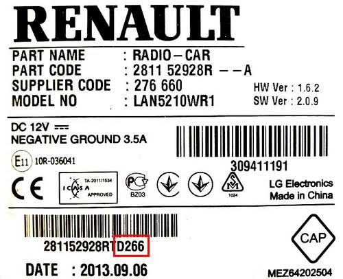 Serial Renault